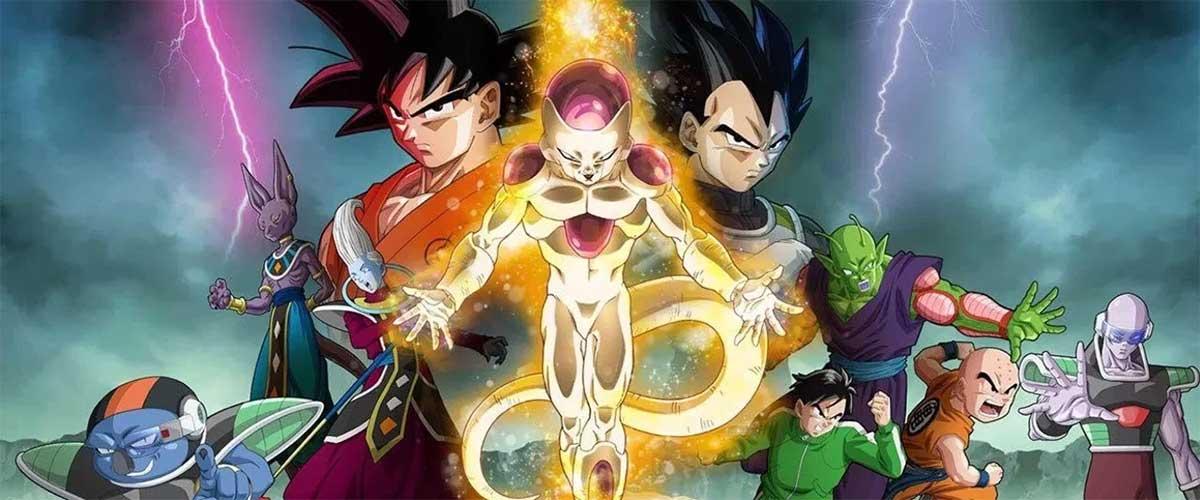 Reseña.- Dragon Ball Z: La Resurrección de Freezer