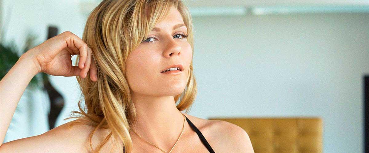 Nerdgasmo: Kirsten Dunst